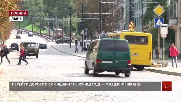 У «Львівавтодорі» розповіли, коли встановлять світлофори на проблемних ділянках Личаківської