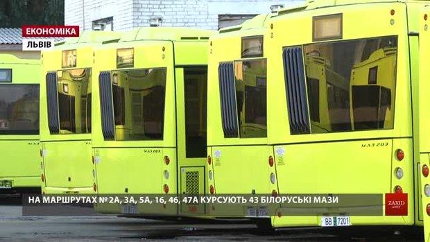 У львівському АТП-1 шукають 200 водіїв автобусів
