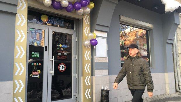 У Львові обмежили діяльність незаконних гральних закладів