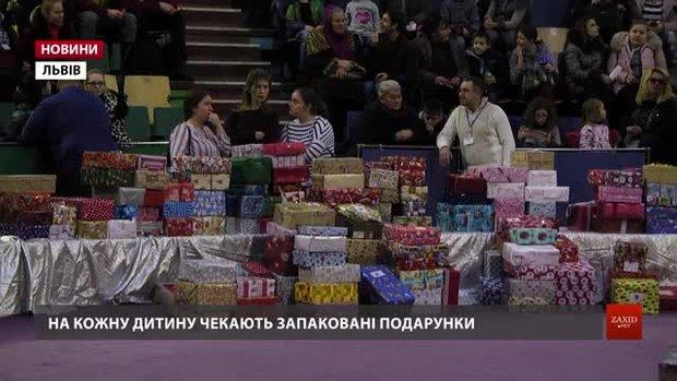 У Львові майже дві тисячі дітей отримали подарунки з Німеччини