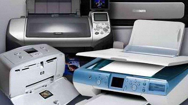 Верховній Раді закупили принтерів на 756 тис. грн