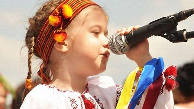 Влада перетворює українців на малоросійську біомасу, - заява