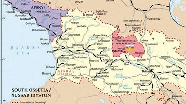 У Південній Осетії сьогодні обирають президента