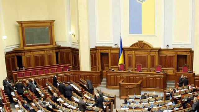 Рада прийняла закон про вибори