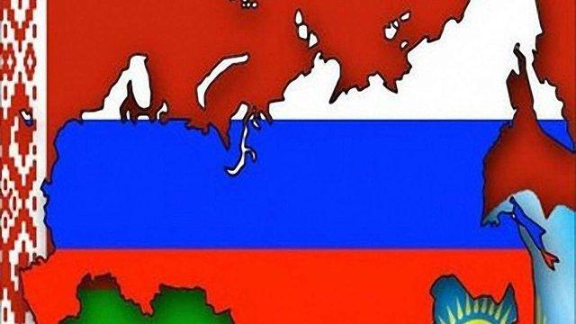 Росія, Білорусь та Казахстан задекларували створення Євразійського союзу