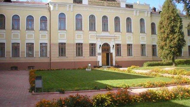 Через звільнення ректора Острозьку академію покинули благодійники