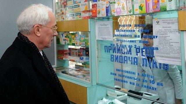 МОЗ України вивчатиме ціни на життєво важливі медикаменти