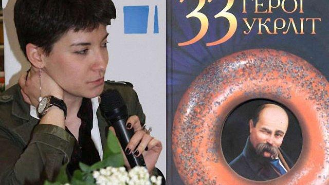 Біографістика Ірини Славінської
