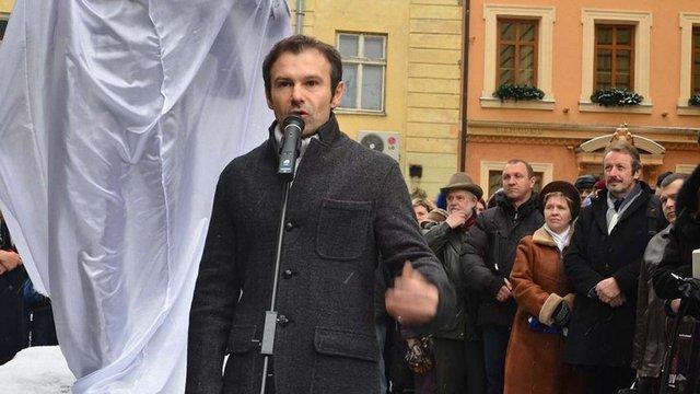 У Львові урочисто відкрили пам'ятник Володимиру Івасюку