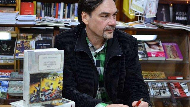 Андрухович у Львові презентує свій «Лексикон»