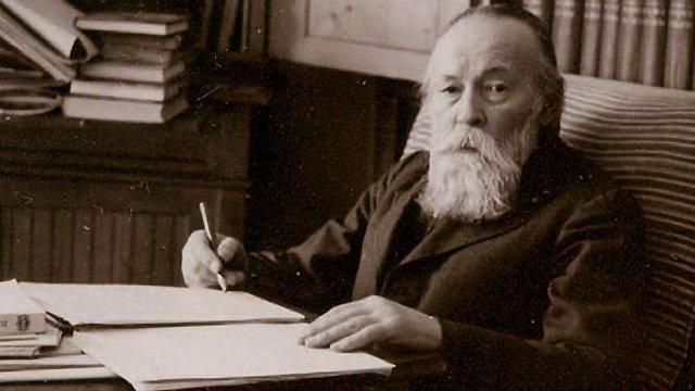 Іларіон Свєнціцький: історія української філософії по-австрійськи