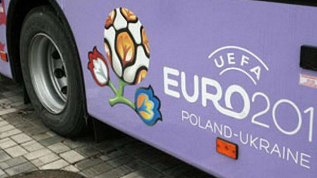 ЛАЗ виготовив до Євро-2012 транспорту на понад 1 млрд грн