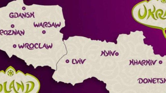 У Польщі оголосили місця базування збірних на Євро-2012