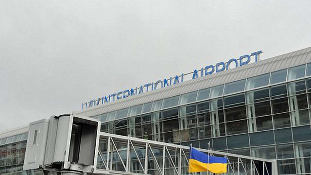 Аеропорт «Львів» офіційно отримав нову назву
