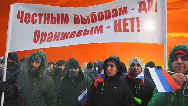 Російський опозиційний ренесанс і українське відлуння