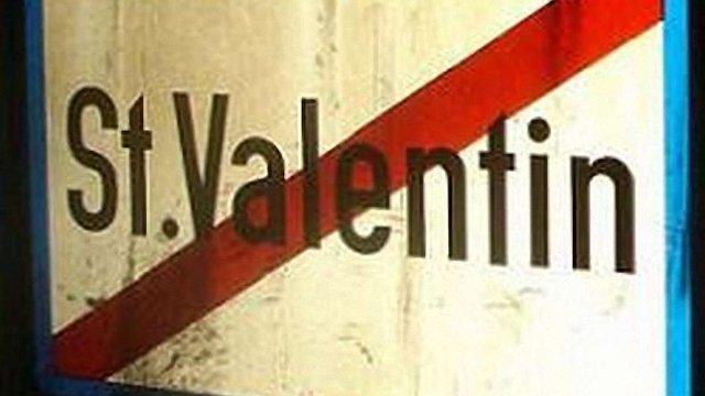 День Валентина має аморальну та розпусну сутність, - УПЦ КП