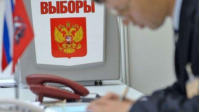 У Росії почалось дострокове голосування за президента