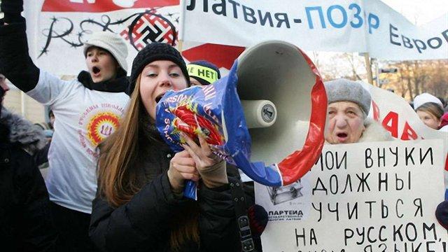 Росія закинула Латвії порушення міжнародних зобов'язань
