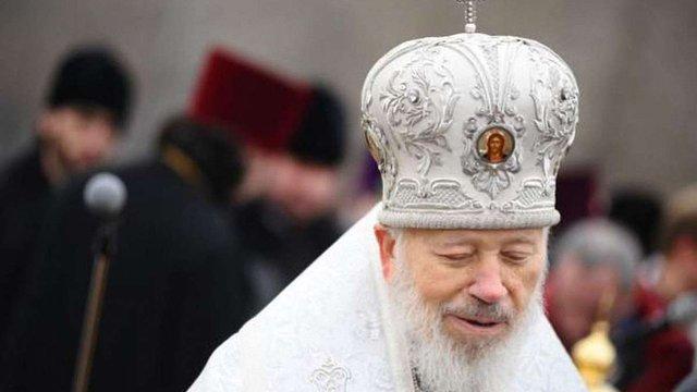 Володимир скасував синод, скликаний проросійською частиною УПЦ МП