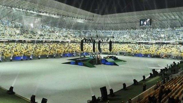 Стадіони Євро-2012  від сьогодні – на поштових марках