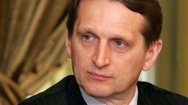 Наришкін: Росія не претендує на жоден квадратний метр України