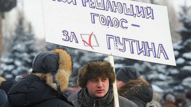 На підтримку Путіна у Москві зібралось 130 тис. його прихильників