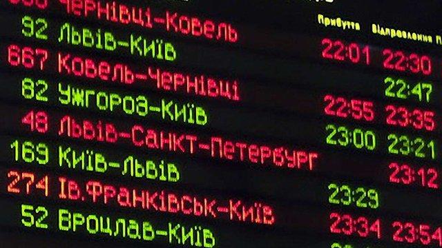 На вокзалі «Львів» за 4 млн грн оновлять табло та годинники