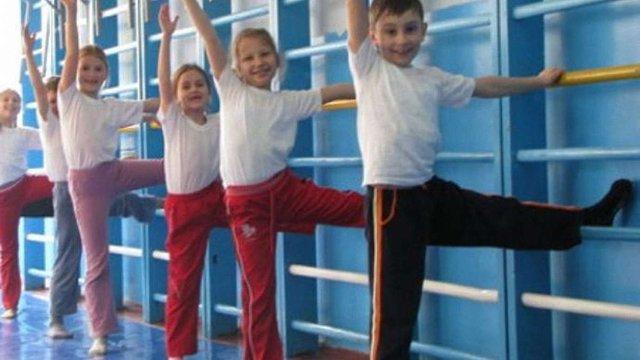 У Львові обговорять, як заохотити дітей до занять фізкультури