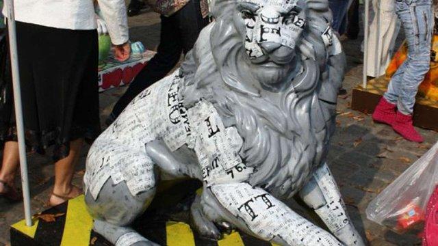 Львів подарує Дніпропетровську скульптуру лева