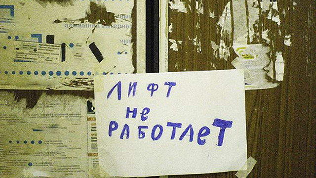 Ліфти в багатоповерхівках Львова простоюють через злодіїв