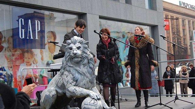 Львів подарував Дніпропетровську скульптуру лева