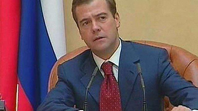 Медведєв ратифікував договір про зону вільної торгівлі в межах СНД