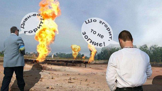 Сланцевий газ і майбутнє України