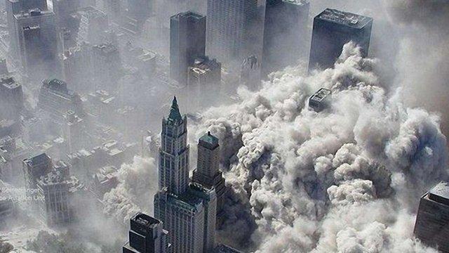 У США пред'явили звинувачення організаторам терактів 11 вересня