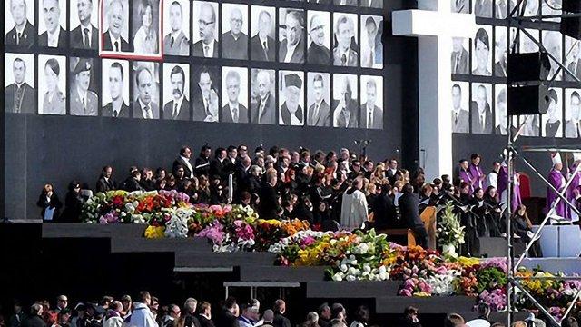 У Польщі вшановують пам'ять жертв Смоленської катастрофи