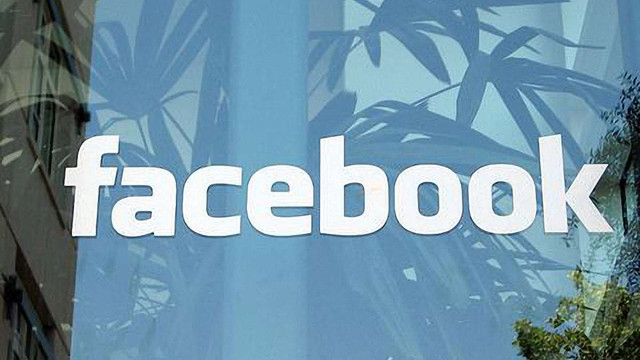 Facebook відкриє доступ до архівних даних користувачів