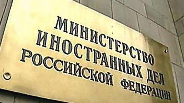 МЗС Росії звинувачує Грузію у зневазі до міжнародних угод