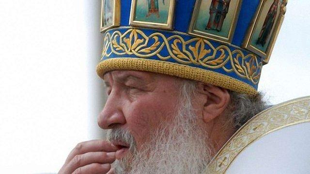 ЗМІ: На патріарха Кирила подали до суду за незаконне збагачення