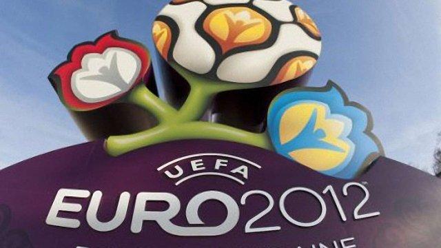 Під час Євро-2012 готуються теракти, - екс-агент «Моссаду»