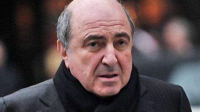 Майно Березовського на € 13 млн арештовано у Франції