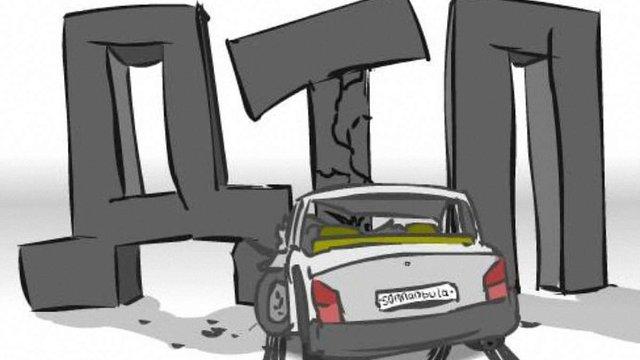 Зіткнення автобусів в Індії: загинули 20 осіб