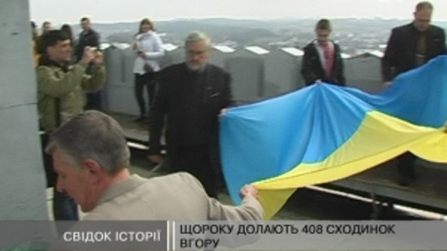 У місті - день прапора