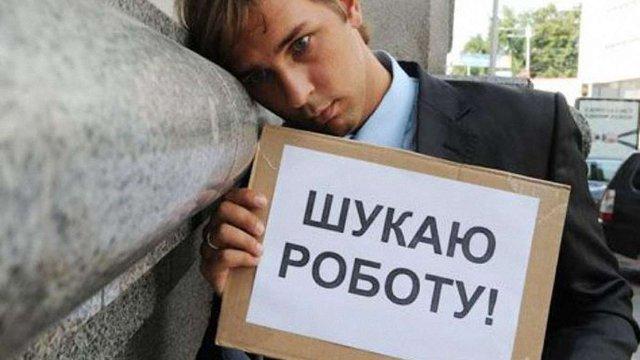 Кількість безробітних у світі цьогоріч сягне 202 мільйонів