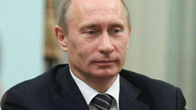 Сьогодні в Росії – інавгурація Путіна