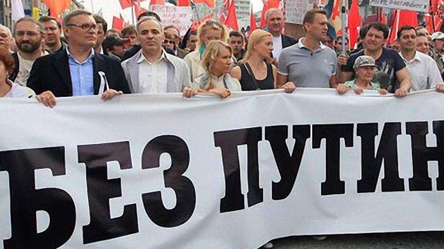 Акції опозиції в Москві: затримали 400 осіб, постраждало 29 поліцейських
