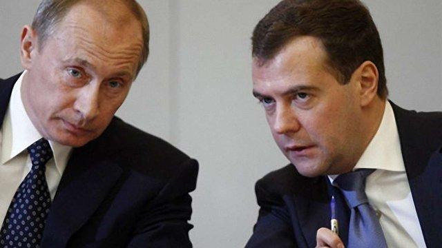 Путін запропонував кандидатуру Медвєдєва на прем'єр-міністра