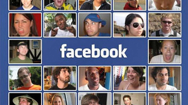 Facebook тепер має власний файлообмінник