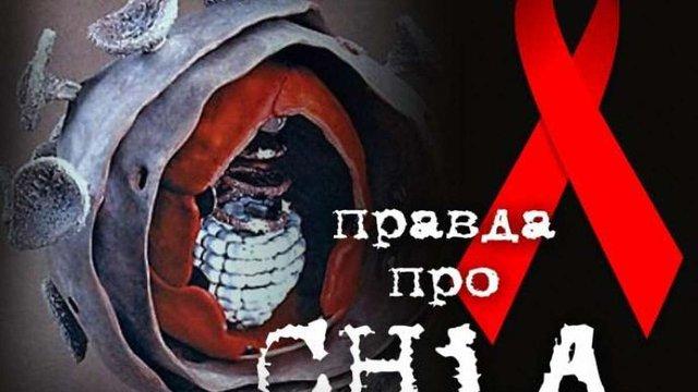 34 млн людей у світі уражено ВІЛ/СНІДом, – ВООЗ