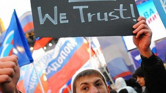 У Росії готують законопроект про збільшення штрафів за мітинги