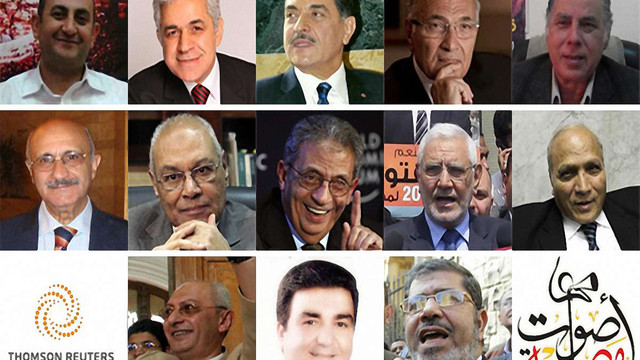 У Єгипті розпочались вибори президента